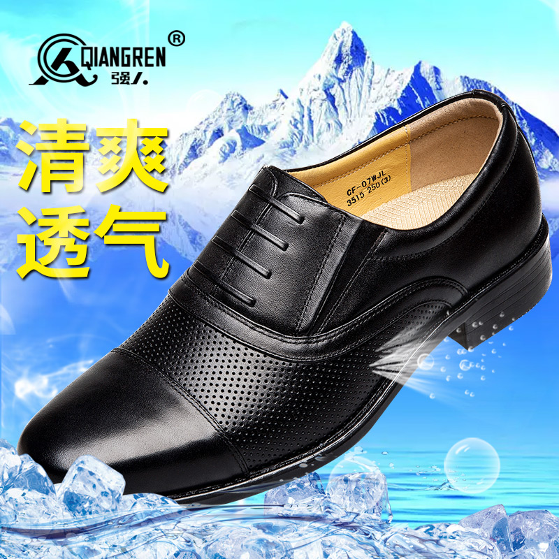 e799e1240f9d9 ... lightbox moreview · lightbox moreview · lightbox moreview · lightbox  moreview. PrevNext. 3515 strong people Summer leather sandals ...