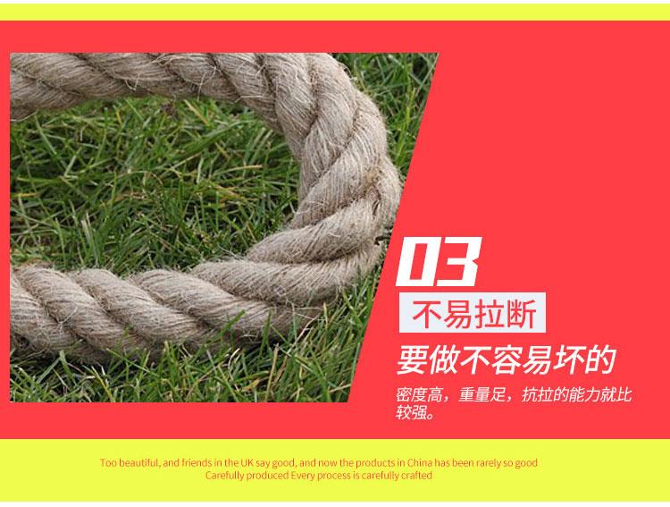 专用棉麻拔河绳儿童成人拔河绳子粗麻绳拔河比赛专用绳幼儿园趣味详细照片