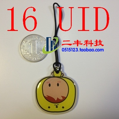 IC-UID Yellow Apple Man