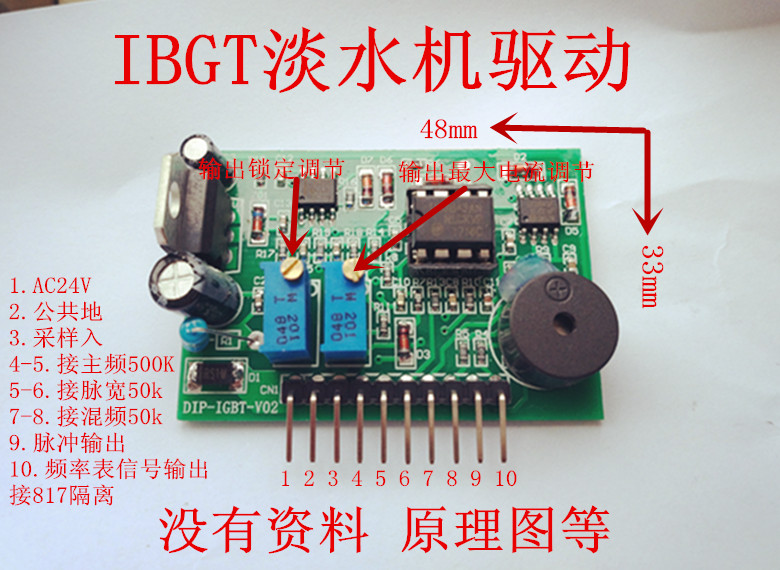 Usd 10 40 Igbt Driver Board Diy Electronic Kit Accessories