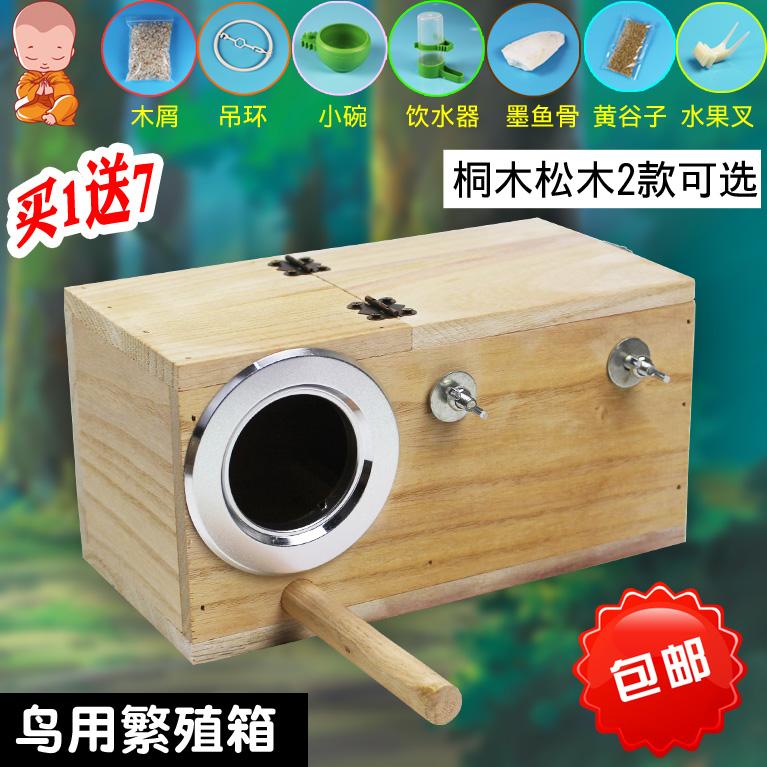 Budgie гнездовая коробка с ящиком из цельного дерева удерживающий тепло Птичье гнездо для птиц бесплатная доставка по китаю