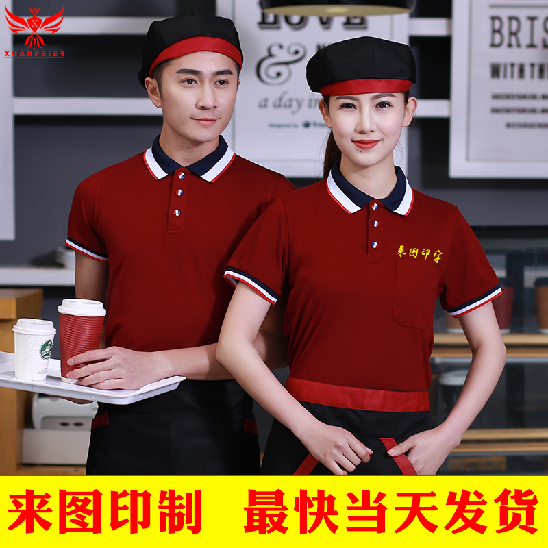 Work class clothing custom short-sleeved t-shirt summer POLO shirt culture advertising shirt custom work clothes printing logo embroidery