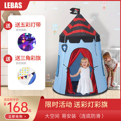 lebas Le bus children's tent play house indoor princess castle baby toy house kid yurt