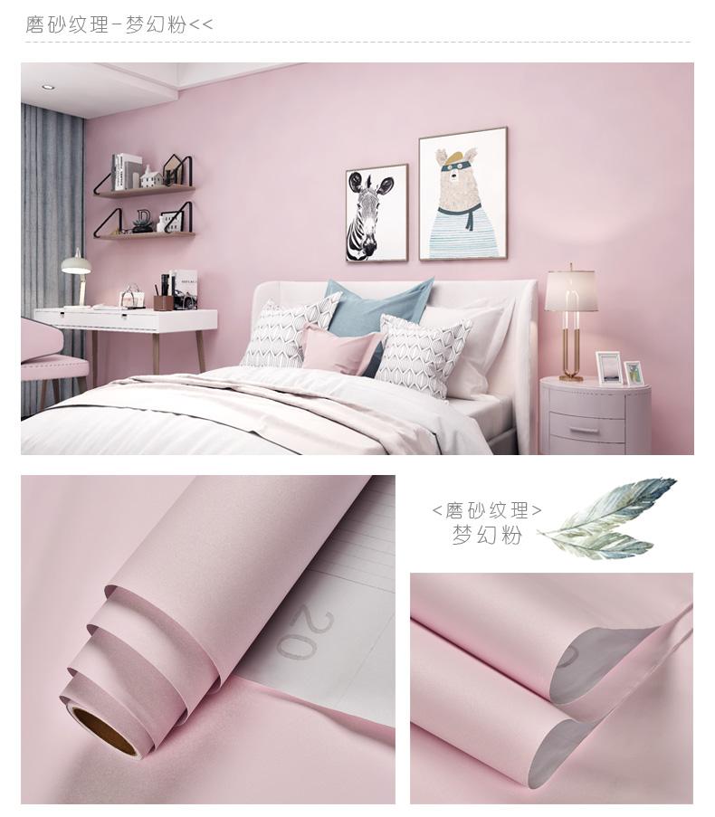壁纸自粘米防水防潮壁纸温馨卧室装饰纯色宿舍客厅背景墙面贴纸详细照片
