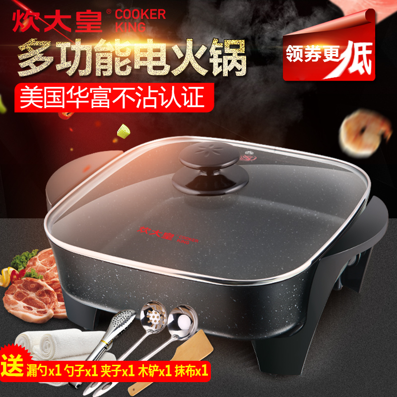 6a1a8b2a1a2 Cooking large Imperial rice stone color Korean wok electric barbecue Korean  multi-function frying pan pot electric hot pot K32