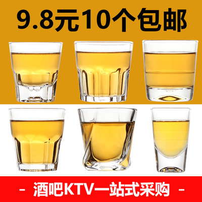 Tempered glass wine glass octagonal glass foreign wine glass square glass bar beer glass heat-resistant thickened KTV household set