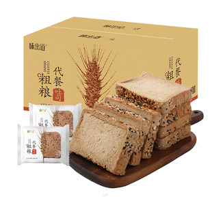 [taste out] nuts whole wheat toast bread 1000g