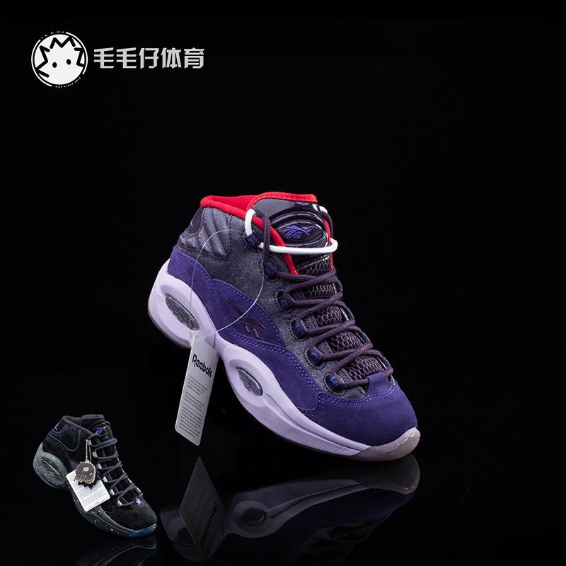 REEBOKQUESTIONMIDToken38SNS艾弗森Q1篮球鞋V63447-V61600