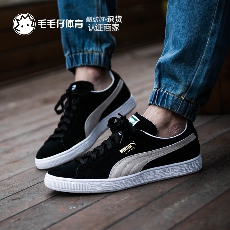 new style 0ab4a 9dcd5 PUMA Suede women's shoes black and white suede Bboy dance shoes Yang Yang  with paragraph casual shoes skateboard shoes 352634