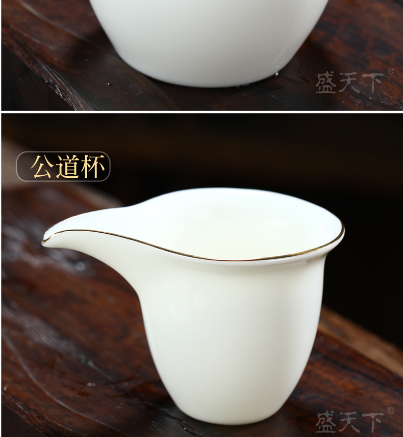 Suet jade porcelain kung fu tea set suit household white porcelain cup sample tea cup hot tureen teapot proof of a complete set of gift boxes