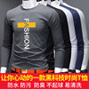 Long-sleeved t-shirt men's short-sleeved loose breathable solid color summer clothes sports quick-drying ice silk t-shirt autumn clothes men's clothing