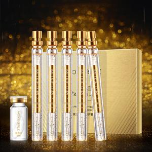 黄金线雕蛋白套装黄金原液精华液
