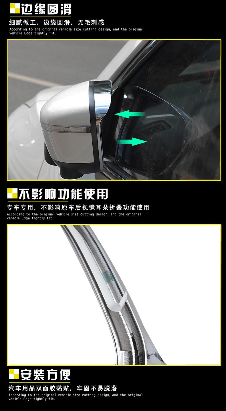 Ốp khung đèn hậu Nissan Xtrail 2014- 2020 - ảnh 11