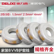 Силовой кабель изолированный Delixi jiezhuang электрический