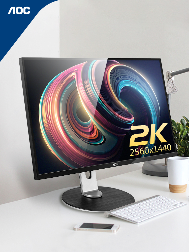 AOC Q241PXQ 24英寸2K显示器IPS高清无边框升降旋转臺式电脑萤幕专业设计绘图制图摄影HDMI27PS4可壁挂外接