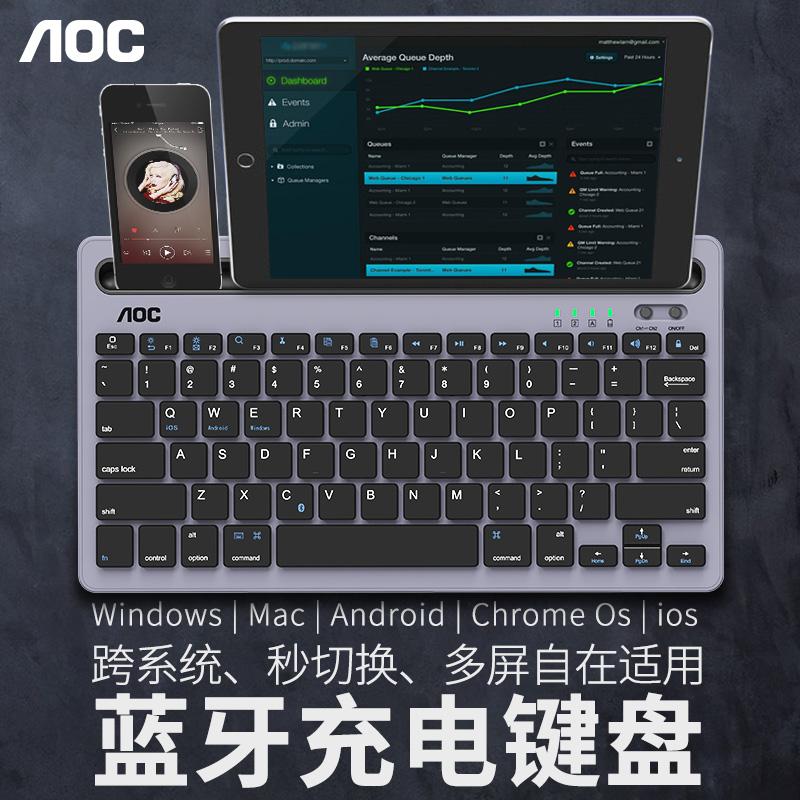 AOC KB701蓝牙无线键盘套装苹果手机平板电脑外接无线键鼠