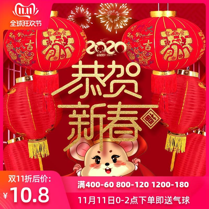 大红灯笼圆形福字灯笼新年春节过年喜庆装饰防水灯笼户外灯笼挂饰