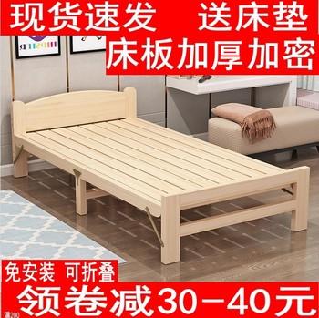 Шезлонги,  Сложить лист человек сложить кровать двойной полдень остальные кровать дети лист людская кровать легко кровать деревянные кровати 1.2 кровать, цена 2249 руб