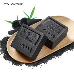 【买一送一】控油祛痘竹炭手工皂