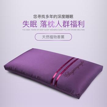 Лаванда подушка любители помогите сон чай подушка сейф бог потерять сон артефакт взрослый спальный один жесткий подушка чай подушка, цена 1583 руб