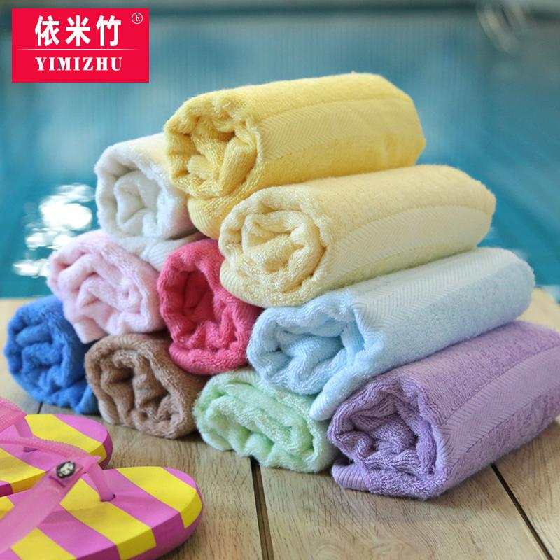 依米竹毛巾竹浆竹纤维毛巾竹炭吸水洁面巾成人儿童洗澡洗脸巾柔软