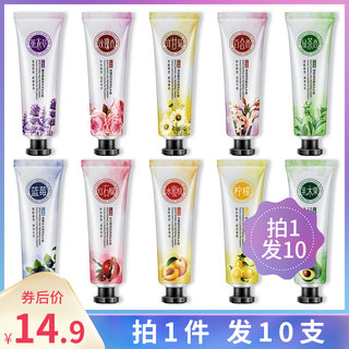Senana 10 Plant Fruit Hand Cream Moisturizing Moisturizing Moisturizing Female Autumn and Winter Anti-drying, Portable, Compact and Portable