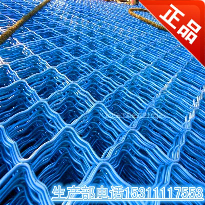usd 6 52 us grid fence iron mesh mesh grid flower space protection