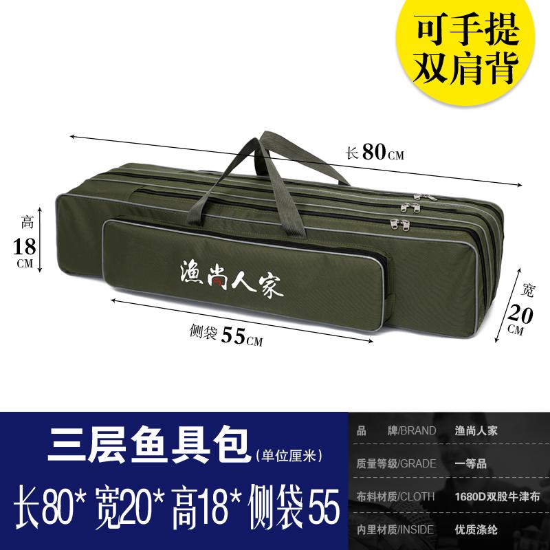 Армия зеленый три прямо пакет 80cm