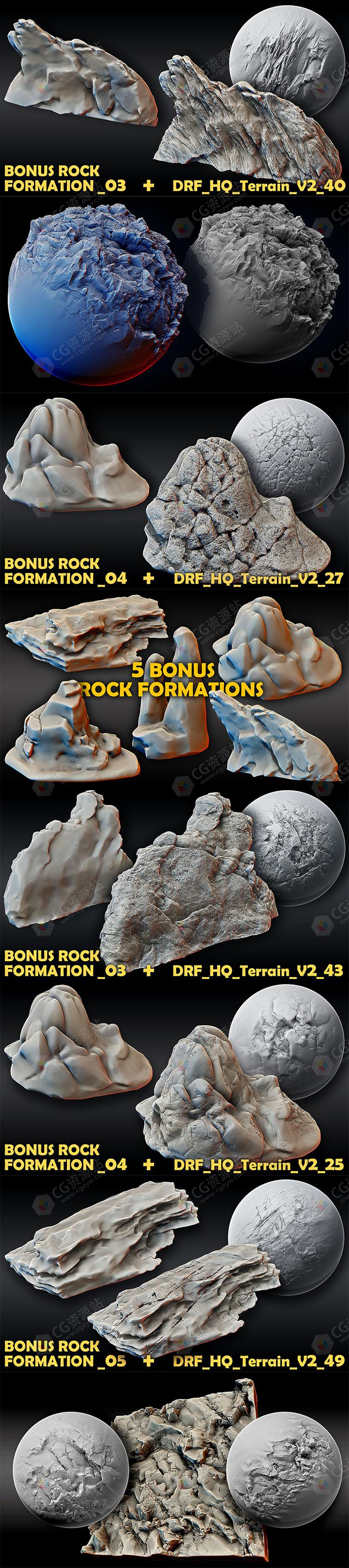 600组地形表面雕刻细节深度贴图Alpha纹理和Zbrush笔刷合集