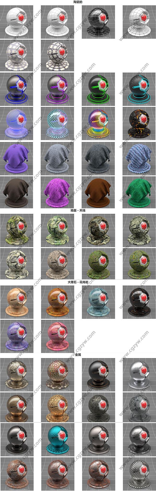 163组C4D Redshift渲染器材质预设包3