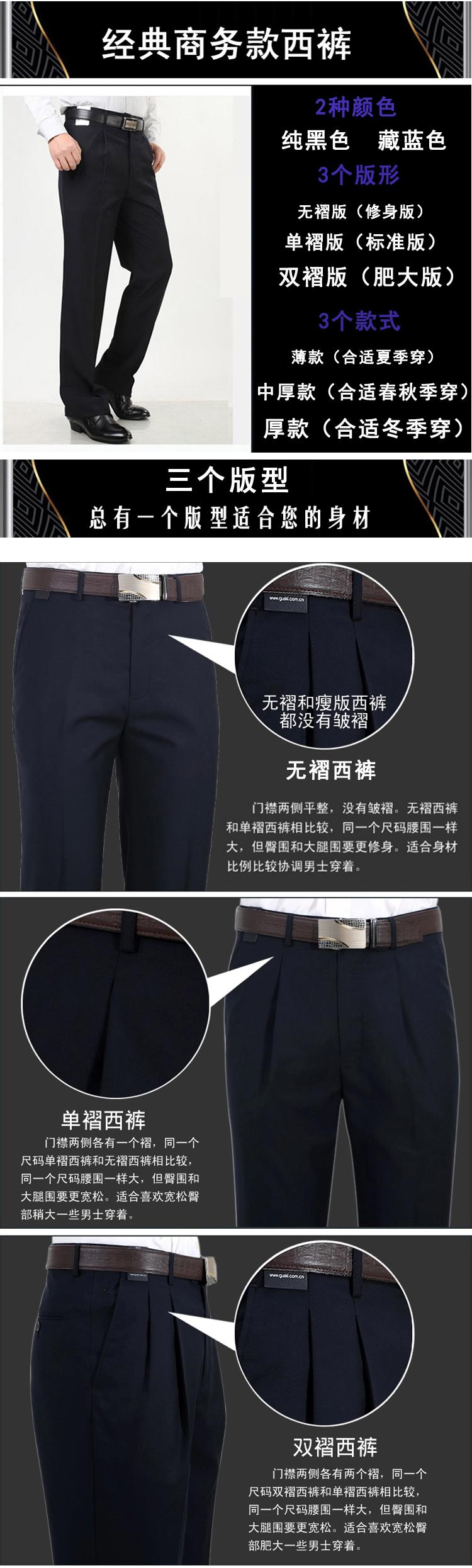 Chim gõ kiến quần nam mùa hè phần mỏng cao eo lỏng thẳng ống miễn phí quần kinh doanh bình thường trung niên phù hợp với quần