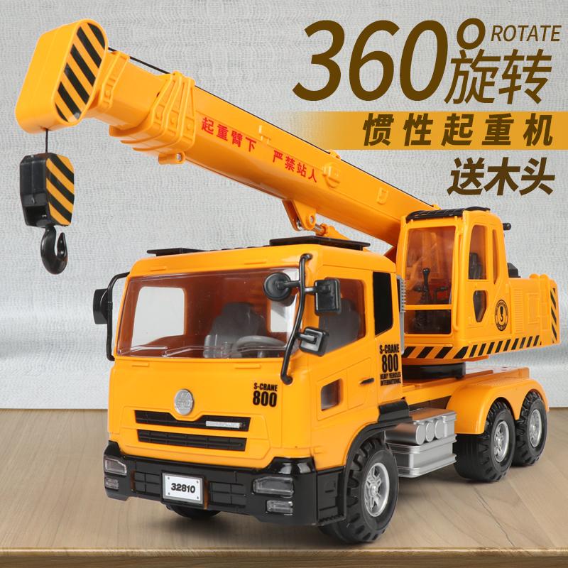 Large crane Children's toy car crane Oversized engineering car crane car class boy 2021 new
