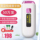 [ACTIVITY PRICE] (LUXURY LCD SCREEN) (HAIR REMOVAL PACKAGE) (500,000 LIGHT)