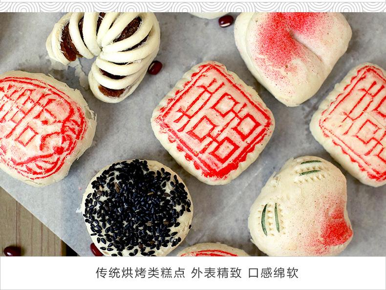 天津特产正宗桂发祥十八街麻花津味小八件点心老式传统糕点礼盒装详细照片