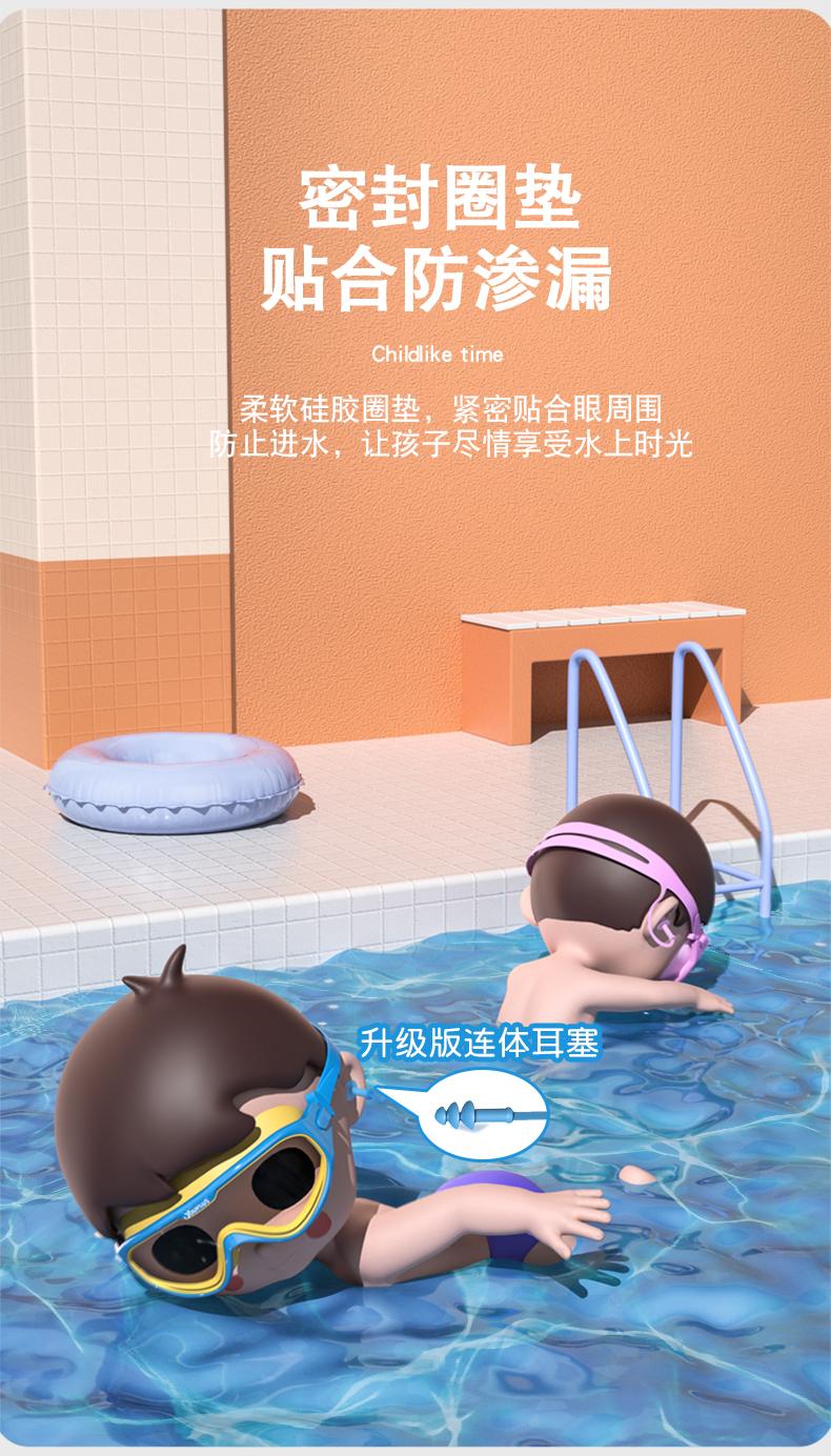 佑游 儿童 防水防雾 高清大框泳镜 图4