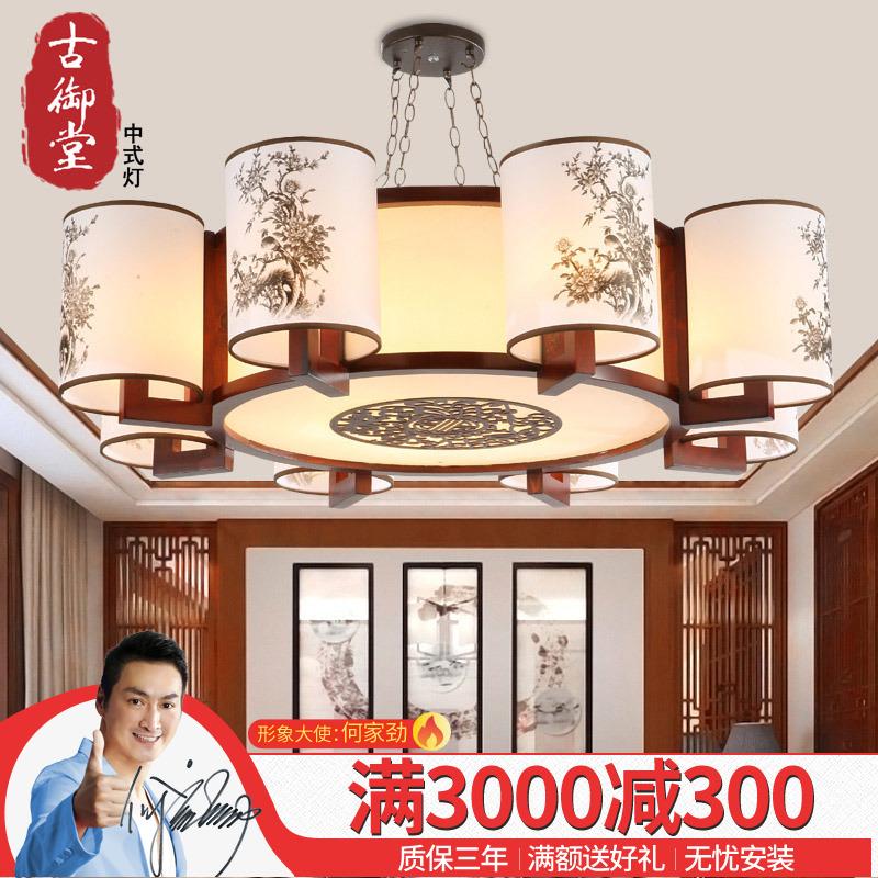中式仿古实木吊灯客厅古典中国风餐厅吊灯酒店中式灯具羊皮客厅灯