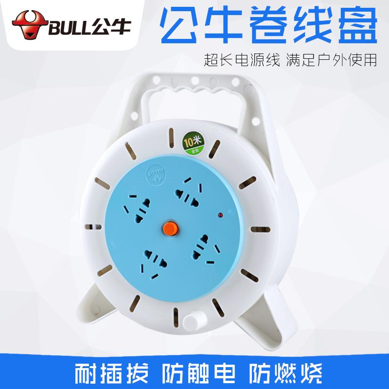 USD 58.61] Bull mobile cable reel reel reel reel reel reel reel wire ...