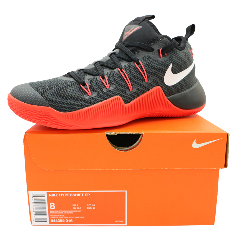 quality design 13aee cf0d2 ... good cheapest nike hypershift university red 844392 016 3ffc2 8c8cb  226c7 b1159