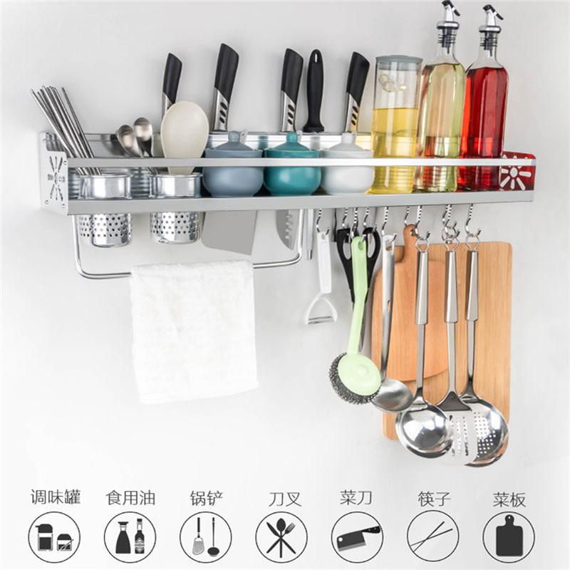 Kệ bếp treo tường không chứa đồ lưu trữ dao giữ dụng cụ cung cấp gia vị hương vị nhỏ cửa hàng bách hóa treo kệ đồ dùng nhà bếp - Phòng bếp