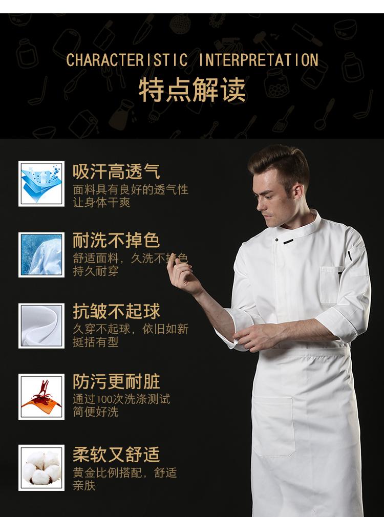 厨师长工作服长袖酒店西餐厅厨房厨衣饭店后厨工装烘焙面点秋冬装