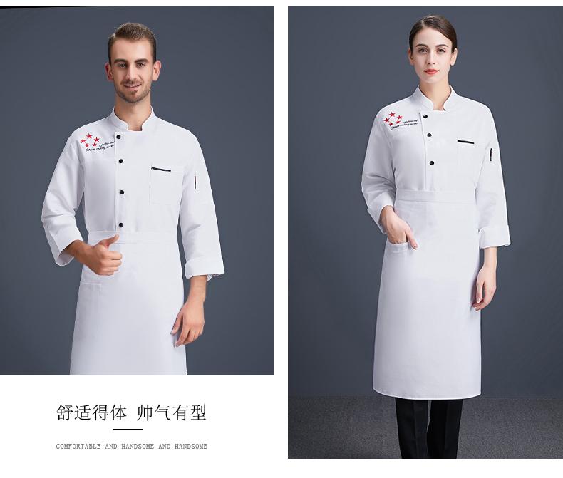 厨师工作服长袖男女通用大厨总厨师长酒店工作服秋冬装