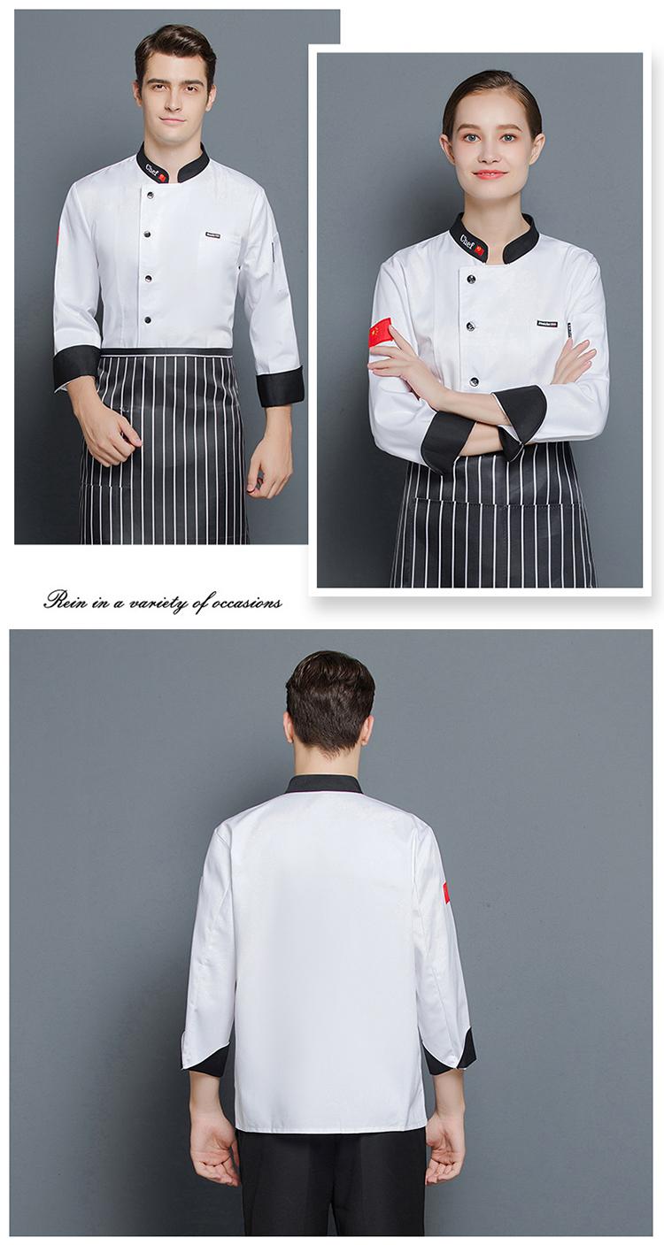 厨师服长袖秋冬装男女餐饮火锅店厨衣酒店烘焙师西餐咖啡厅工作服
