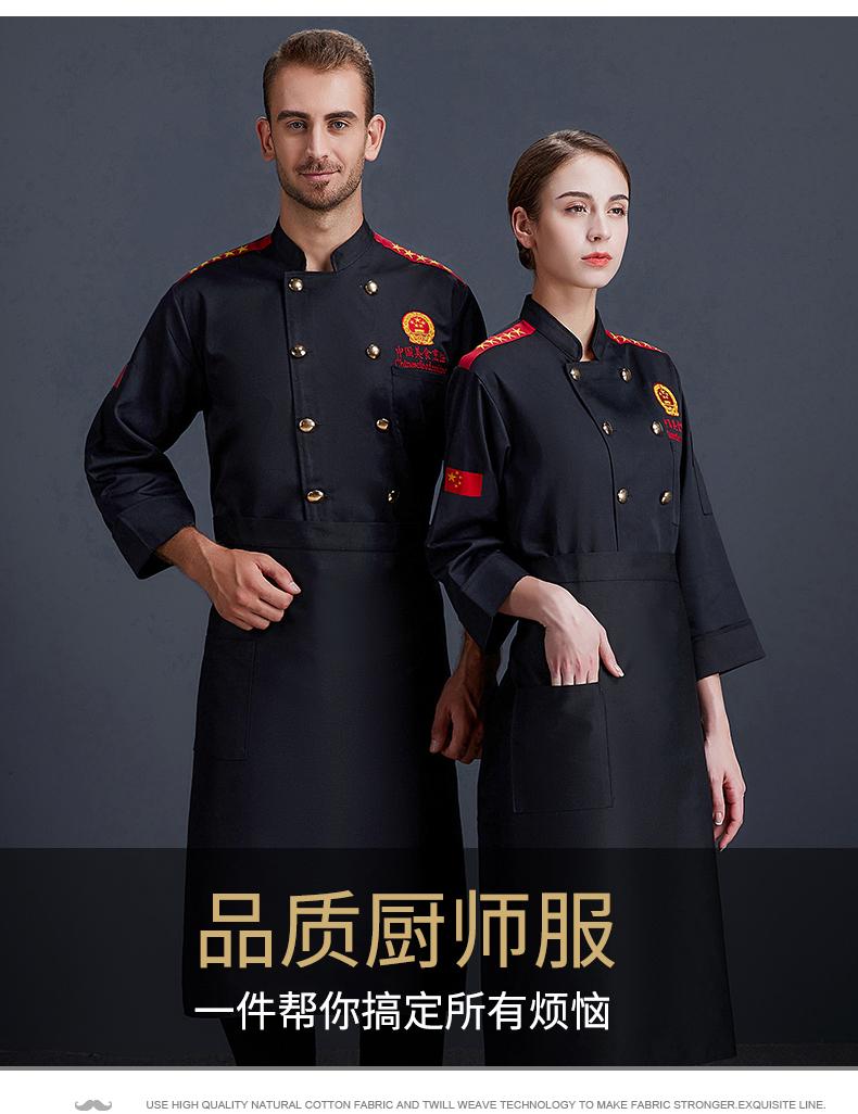 厨师服长袖秋冬装酒店食堂后厨工作服蛋糕西点烘焙师厨房工衣制服