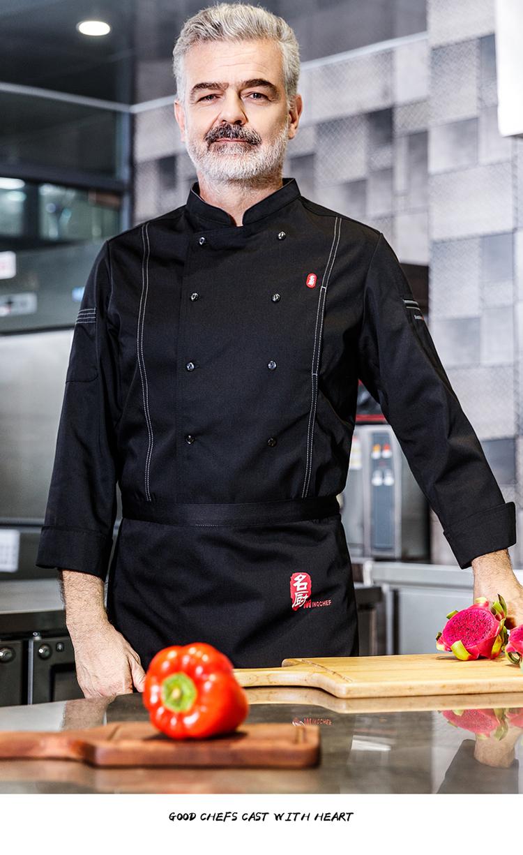 厨师工作服长袖秋冬装男女透气大厨行政总厨工作服酒店厨师长工装