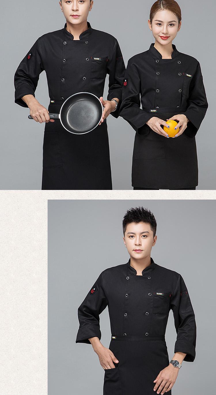 酒店厨师工作服男女修身长袖秋冬装餐饮厨房西餐烘培蛋糕店厨师服