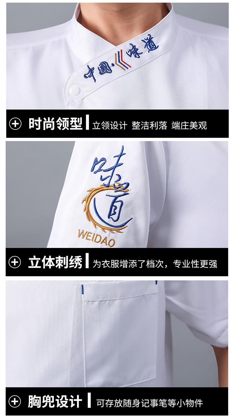 夏季厨师工作服男短袖餐饮饭店酒店快餐店厨房厨师长衣服吸汗薄款
