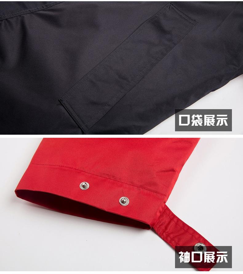 冬季多功能棉大衣物流运输加厚防雨环卫户外防寒工作服保安单上衣