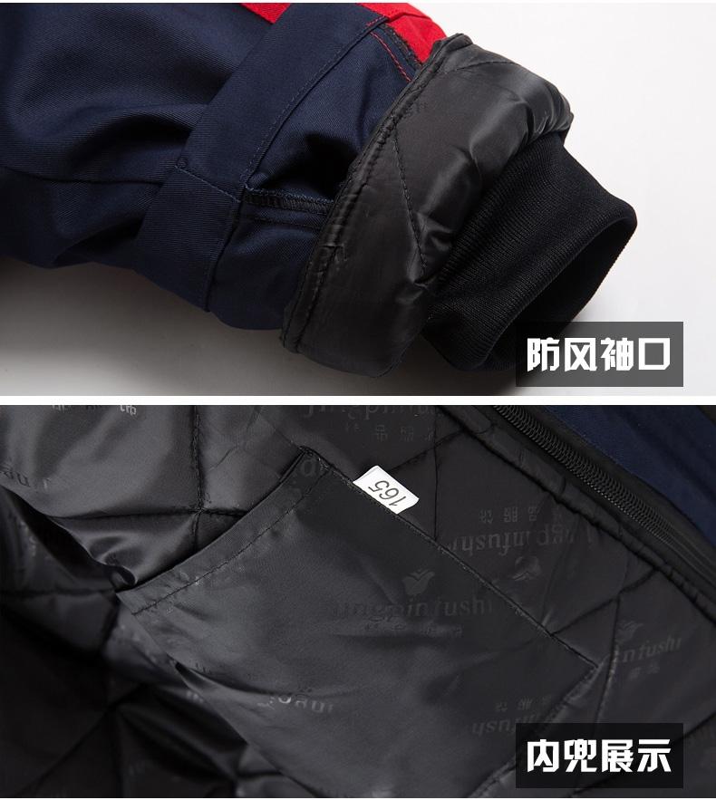 冬季工作服棉服棉衣加厚员工外勤4S店外套快递送货员物流公司服装