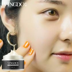 【今日特价网】VINGDO/妍道按摩膏脸面部深层清洁毛孔霜排美容院专用毒膏磨砂膏