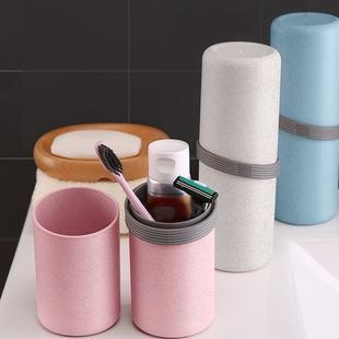 益伟 便携创意旅行洗漱杯牙刷盒